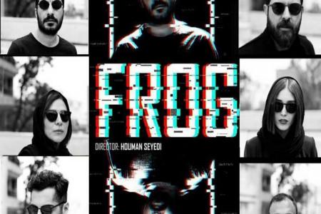 3 فیلم و سریال ایرانی که در فصل بهار نباید از دست داد