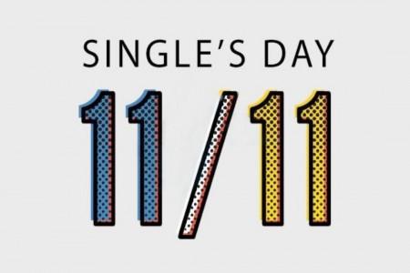 روز جهانی سینگل (مجرد) در تقویم سال 99 چه روزی است ؟