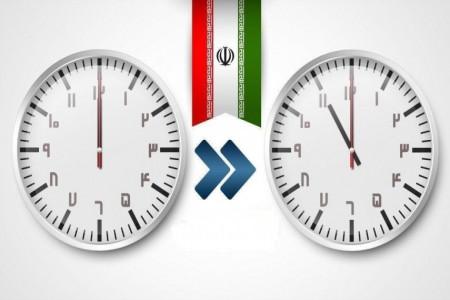 ساعت رسمی کشور از امشب 1 ساعت به عقب کشیده می شود