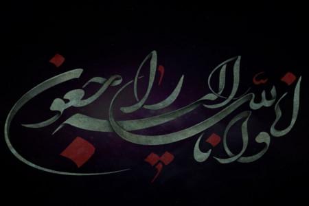غمگین ترین و سوزناک ترین متن و پیام تبریک یلدا به برادر فوت شده
