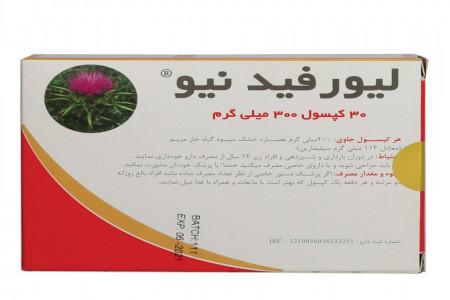 آشنایی با کاربردهای درمانی کپسول لیورفید