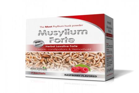 درمان یبوست با پودر موسیلیوم فورت