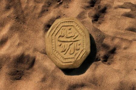حکم خوردن تربت امام حسین (ع) به قصد شفا و تبرک