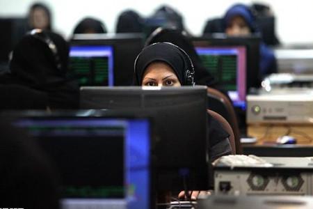 دین اسلام چه شغل هایی را برای زنان حلال یا حرام اعلام کرده است ؟