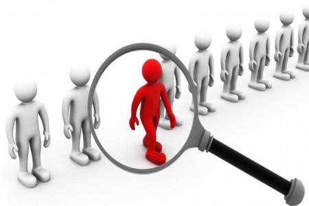 بررسی شرایط استخدام در دستگاه های اجرایی