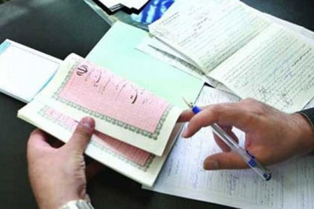 سند دست نویس و مجازات استفاده از این نوع سند