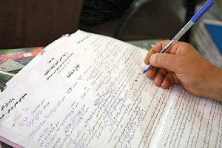 دانلود نمونه فرم قرارداد اجاره نامه