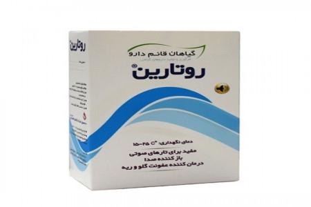 موارد مصرف و فواید پودر روتارین (Rotarin)