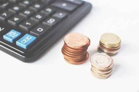 تفاوت های خمس با مالیات در چیست ؟