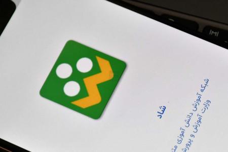 دانلود و نصب اپلیکیشن شاد برای آیفون