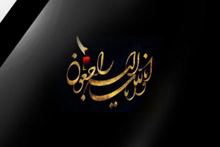60 پیام تسلیت به زبان عربی به مناسبت شهادت سردار سلیمانی