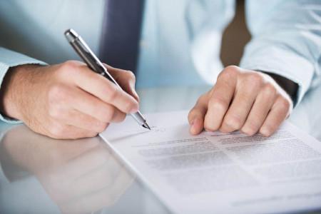 شرایط تعهد نامه محضری چیست ؟
