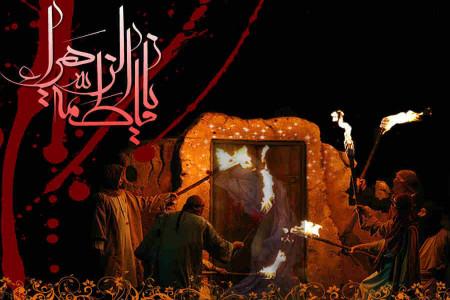 قاتل حضرت فاطمه زهرا سلام الله علیها کیست ؟