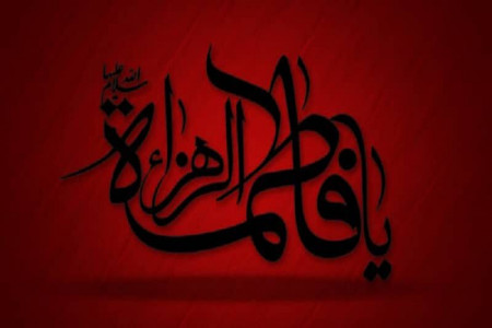 50 عکس پروفایل ایام فاطمیه و شهادت حضرت فاطمه زهرا (س)
