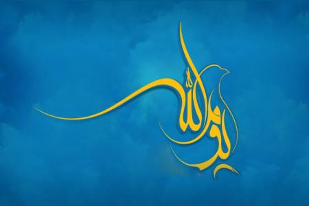 جمله 22 بهمن از ایام الله است، از کیست ؟
