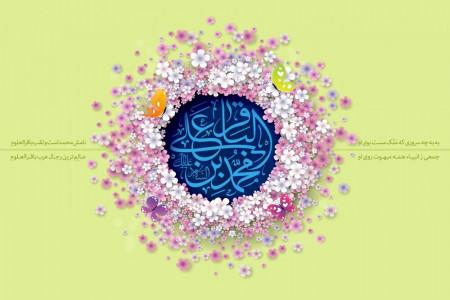 10 انشا در مورد امام محمد باقر (ع) مناسب پایه های سوم تا هشتم
