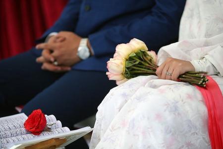 سامانه ثبت نام ازدواج دانشجویی