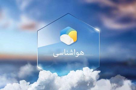 وضعیت هوای تهران در 22 بهمن