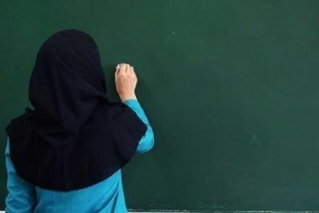 عیدی دانشجو معلم ها