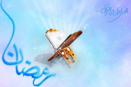 هدیه ایرانسل به مناسبت رمضان 1399