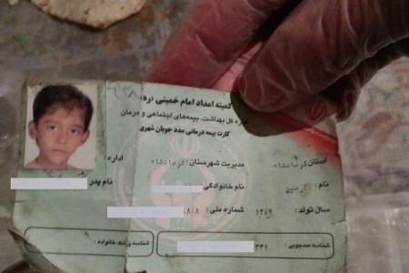 مرگ مشکوک آرمین کودک کار 11ساله