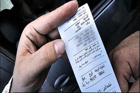 ماجرای جریمه رانندگی 30 هزار و 600 تومانی چیست ؟!