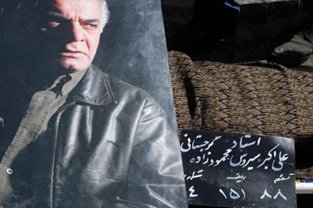 تصاویری تلخ از مراسم خاکسپاری مرحوم سیروس گرجستانی