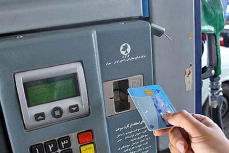 تعیین تکلیف سهمیه بنزین ذخیره شده کسانی که کارت سوخت ندارند