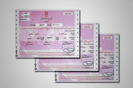 قیمت جدید اوراق مسکن در تهران و سایر استان ها اعلام شد