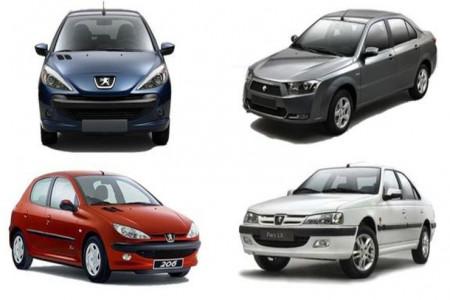 شرایط ثبت نام فروش فوق العاده ایران خودرو مرداد 99