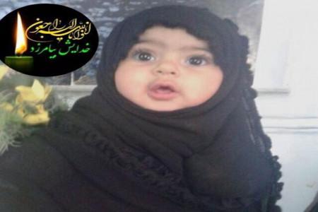 مرگ کودک یک ساله ی اهوازی در جوی فاضلاب !