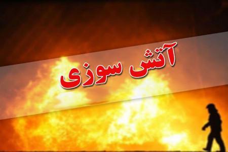 جزئیات آتش سوزی بیمارستان شرکت نفت تهران