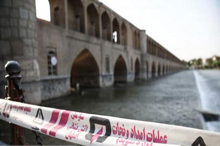 ماجرای برق گرفتگی دو اصفهانی 12 و 18 ساله در سی و سه پل