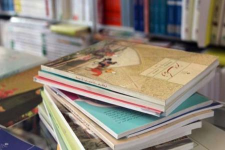 آخرین مهلت ثبت نام و زمان توزیع کتب درسی سال 99
