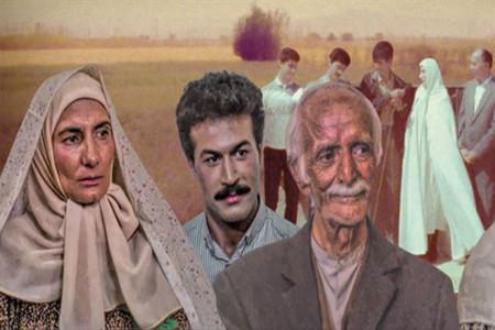 ساعت پخش سریال عقیق از شبکه سه