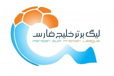 تاریخ شروع لیگ بیستم