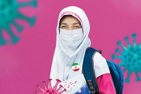 کدام مدارس اصفهان 15 شهریور باز می شوند ؟