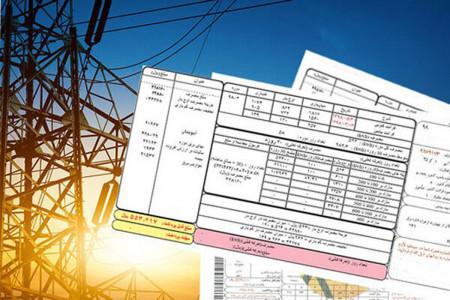 از کجا بفهمیم مشترک کم مصرف برق هستیم ؟