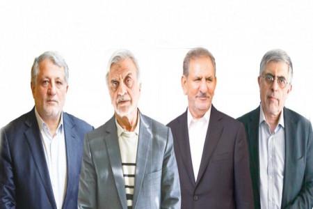 لیست اصلاح طلبان انتخابات ریاست جمهوری 1400