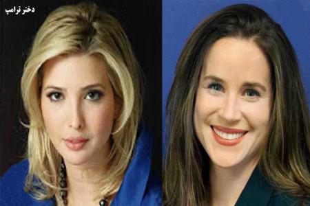 مقایسه دختر ترامپ و دختر جو بایدن در رسانه ها