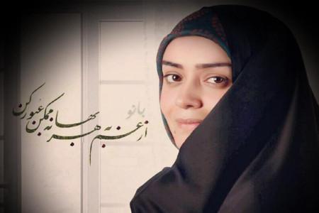 عاشقانه ی الهام چرخنده و همسر روحانیش در اینستاگرام !