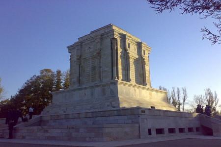 آشنایی با موزه توس و فردوسی مشهد همراه با آدرس و تلفن