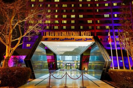 آشنایی با هتل لاله تهران به همراه آدرس و تلفن