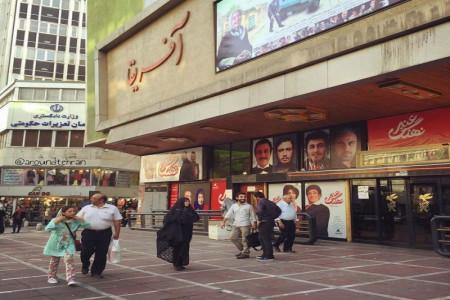 آشنایی با سینما آفریقا تهران + آدرس و تلفن
