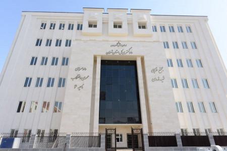 لیست مجتمع های قضائی و دادگاه های تهران + آدرس و تلفن
