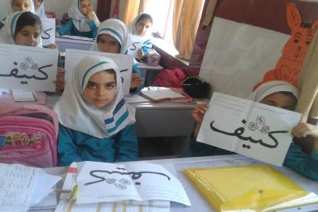 مدارس غیرانتفاعی ابتدایی دخترانه منطقه 11 تهران + آدرس و تلفن