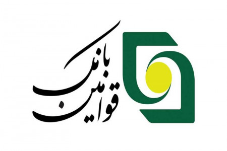 لیست شعبه های بانک قوامین اصفهان + آدرس و تلفن