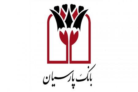 شعب بانک پارسیان در زنجان به همراه آدرس و تلفن
