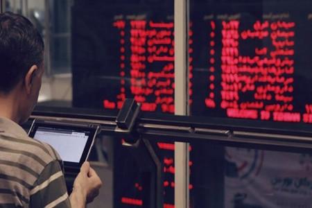 لیست شرکت های کارگزاری بورس در قزوین به همراه آدرس و تلفن