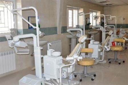 لیست کلینیک های دندانپزشکی یاسوج به همراه آدرس و تلفن